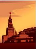 Moszkva, Kreml