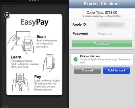 Apple Store - EasyPay (c) Apple Inc