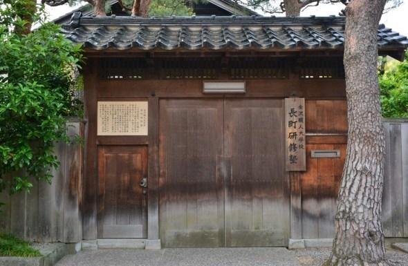 Kanazawa Bukeyashiki (7)