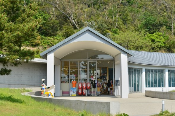 Naoshima Benesse House Gift Shop