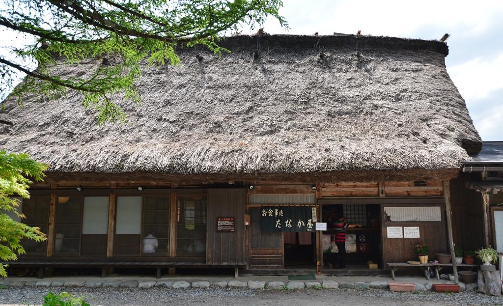 Shirakawago Gokashomura Village Tanakaya Restaurant