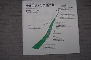 DSC02364