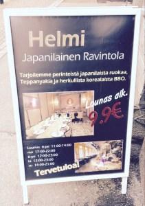 Helsinki / Uusimaa / Finland - 8/2/16
