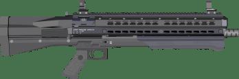 UTAS UTS-15 shotgun right profile black