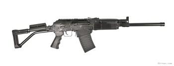 Molot VEPR 12 gauge shotgun black right profile