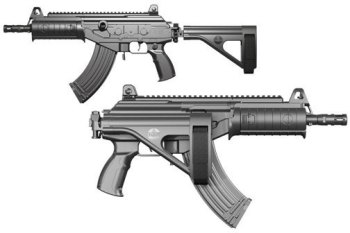 IWI Galil ACE pistol with stock folded and unfolded