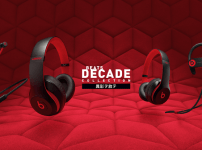 「The Beats Decade Collection」が発売中