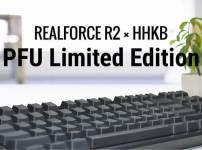 高級キーボード「PFU Limited Edition」レビュー