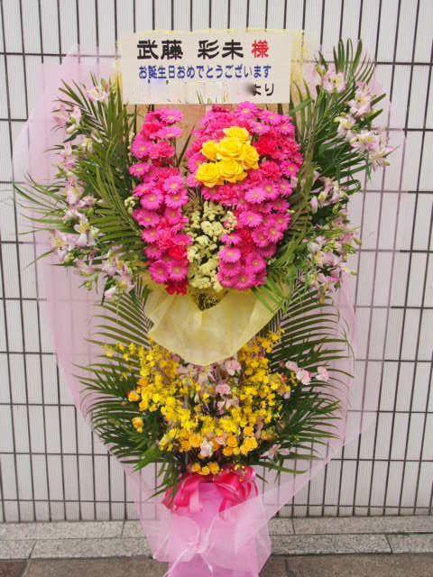スタンド花 紀伊國屋ホール 新宿文化センター