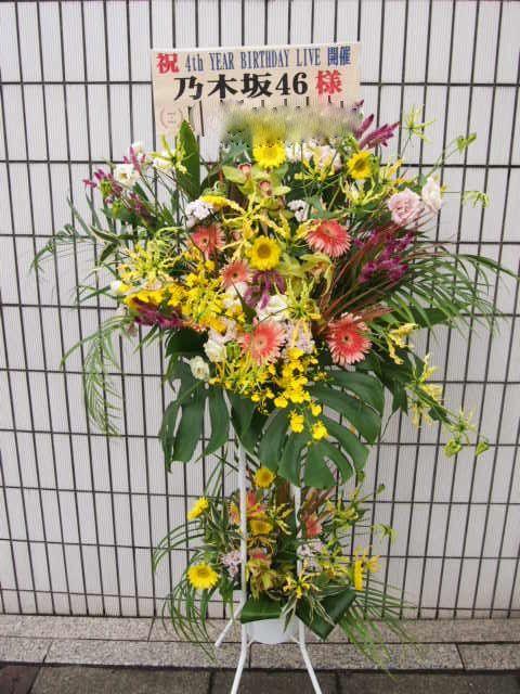 スタンド花 カノシェ スタンドフラワー 明治神宮野球場 乃木坂46
