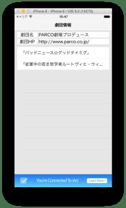 スクリーンショット 2016-05-01 15.47.38