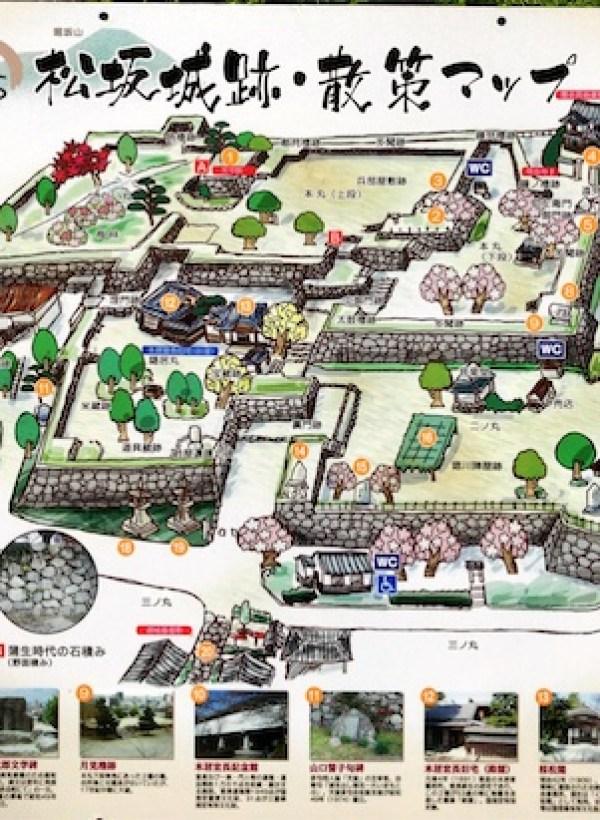 Matsusakajo map