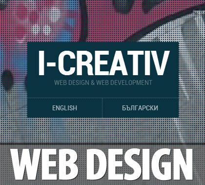 Webdesign Inspiring Examples