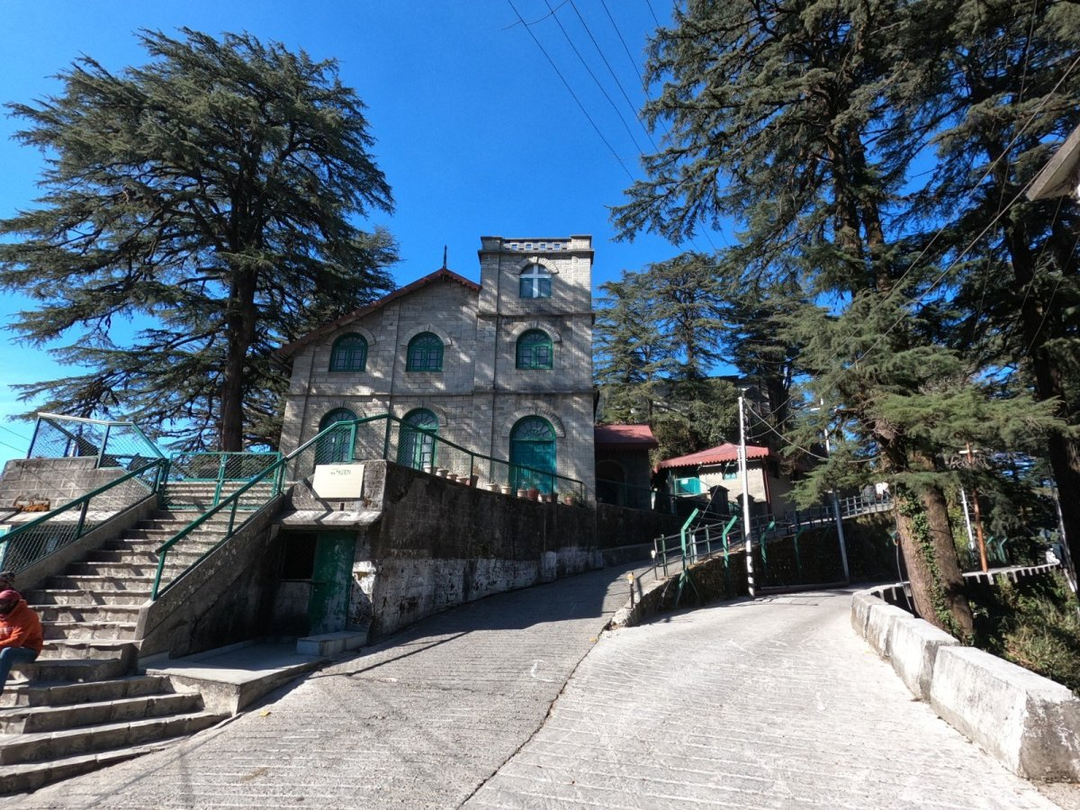 Landour Language School From the Front