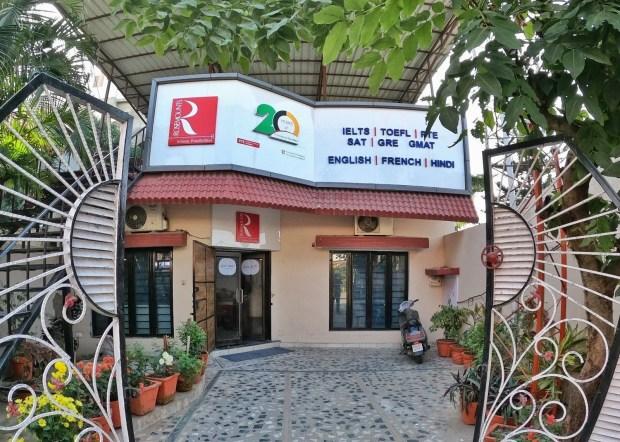 Rosemount Institute of Languages Dehradun front entrance