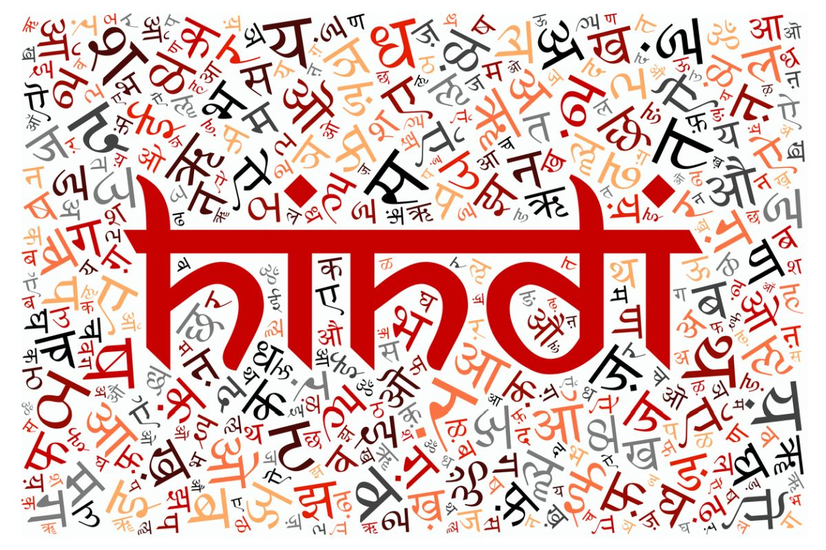 Learn to read Hindi script first