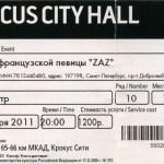 Концерт Zaz в Крокус Сити Холл, 31.10.2011