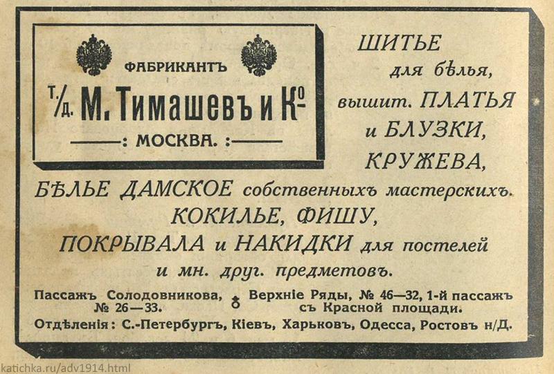 adv1914_katichkaru_11