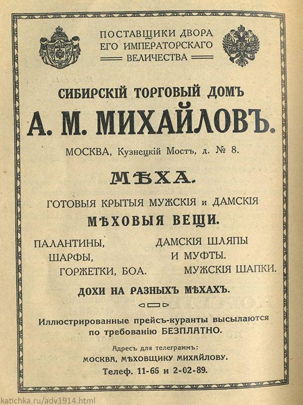 adv1914_katichkaru_16