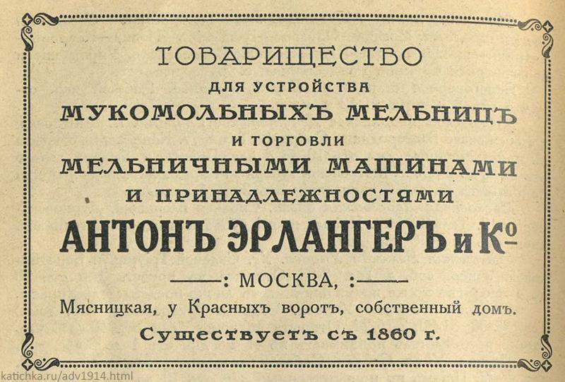 adv1914_katichkaru_19