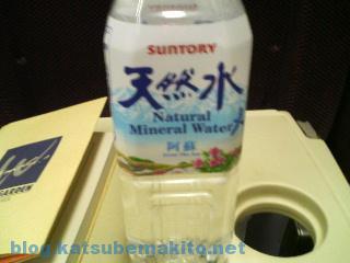 サントリー天然水 阿蘇