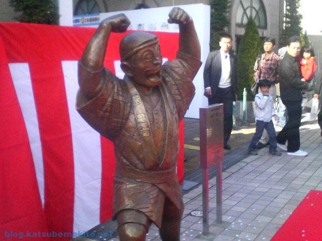 こち亀除幕式 銅像