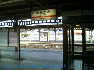 大垣駅 ホーム