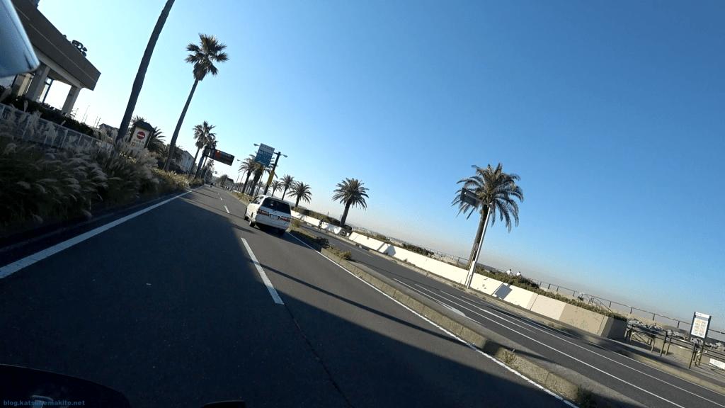 横須賀の快走路