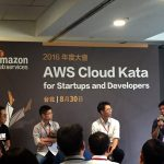 Event Recap: Kdan Mobile x AWS Cloud Kata