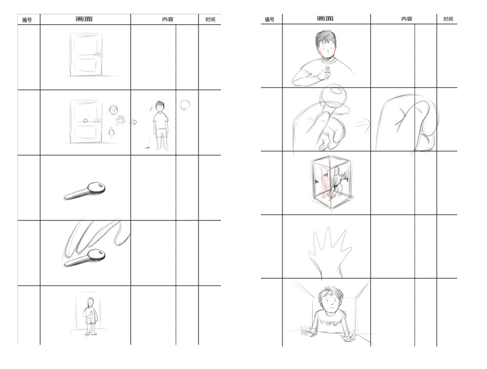 iAniMagic animation contest storyboard