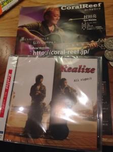 街头艺人的CD