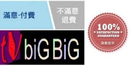 台灣人在國外生活最常做的三件事4