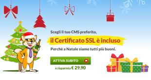 web hosting offerta natale 2016