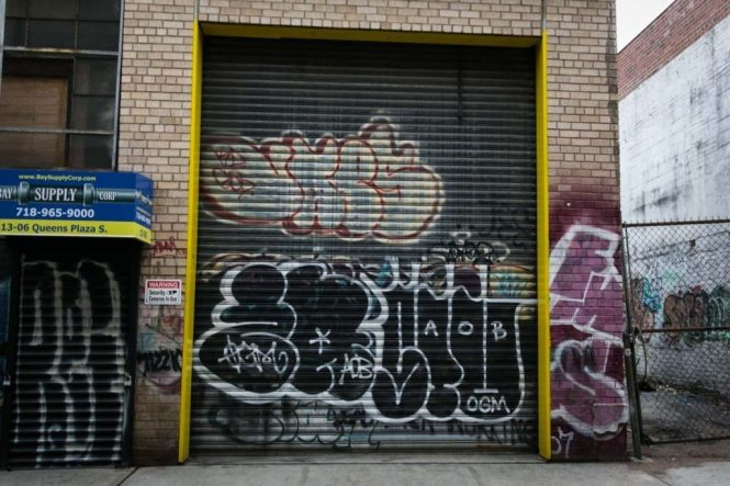 Photo of Long Island City for an article on NYC band portrait locations, by NYC photojournalist, Kelly Williams