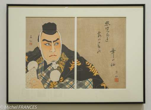Natori Shunsen - La liste de suscription - 1935 - portrait de l'acteur Matsumoto Koshiro VII