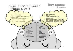 リラックスリビング_kikino