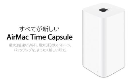 TimeCapsule.png