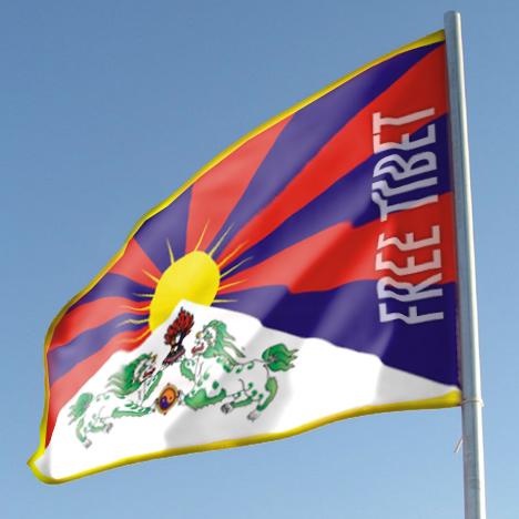 flag-tibet-b