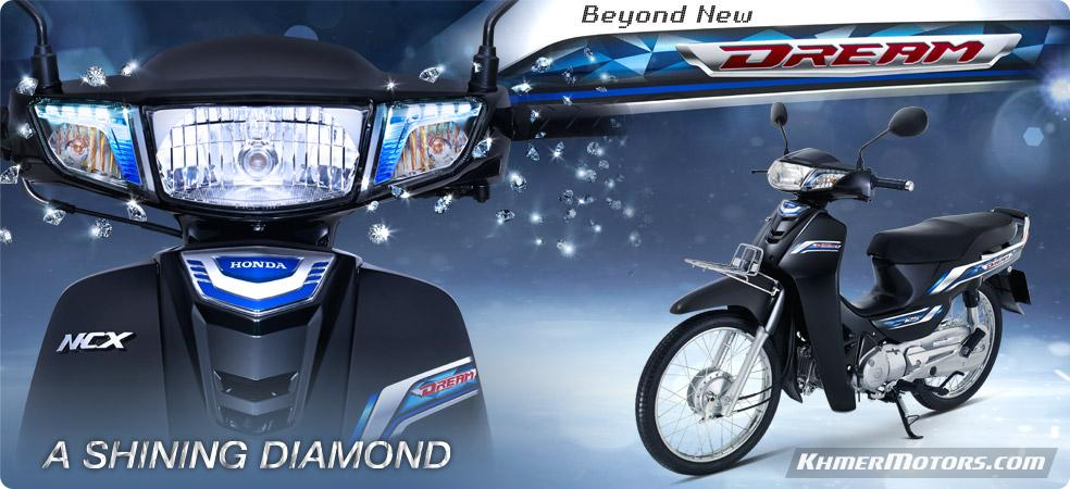 honda dream 2016  price updated