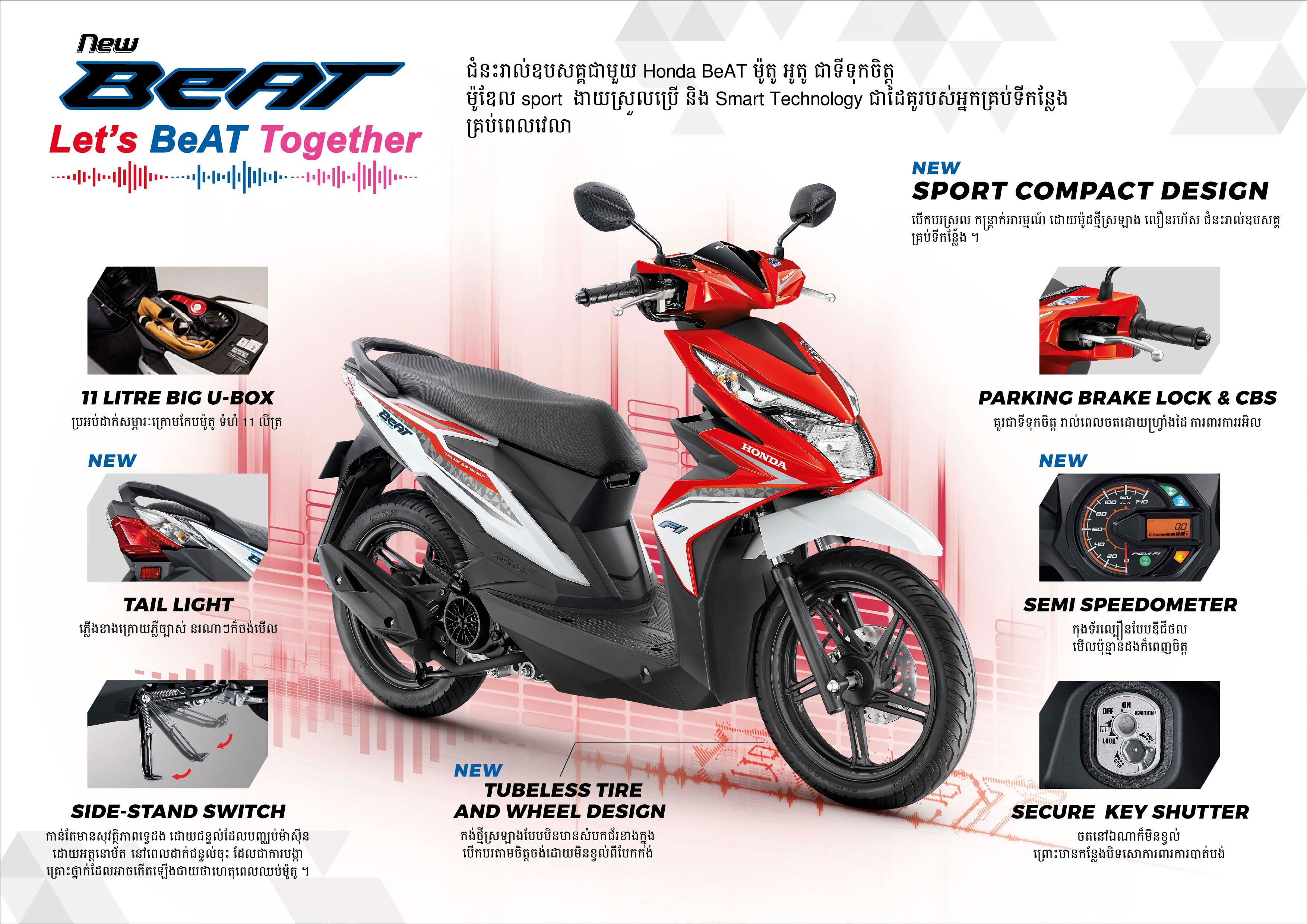 Honda Beat 2018 Price Khmer Motors ខ ម រម ត