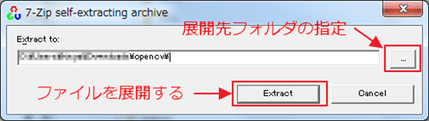 opencv-3.1.0.exeの展開