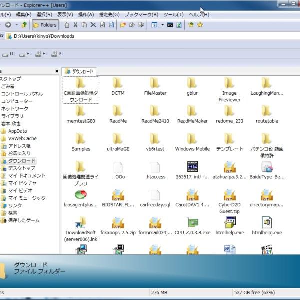 Explorer++の日本語化