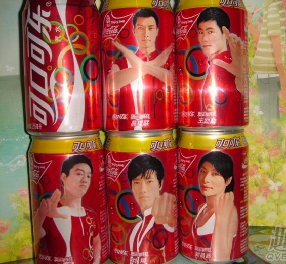 coca-cola-chinese