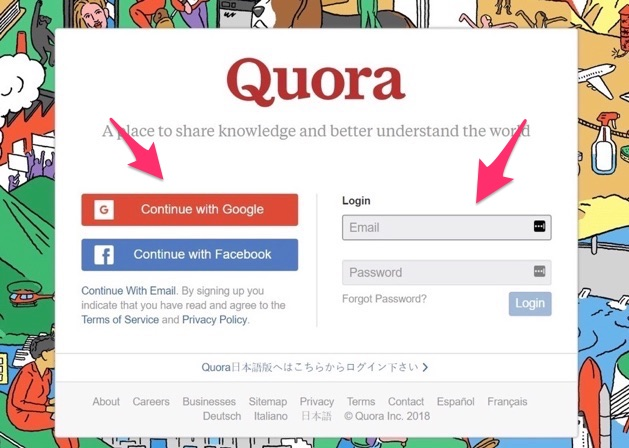 signup or login to quora