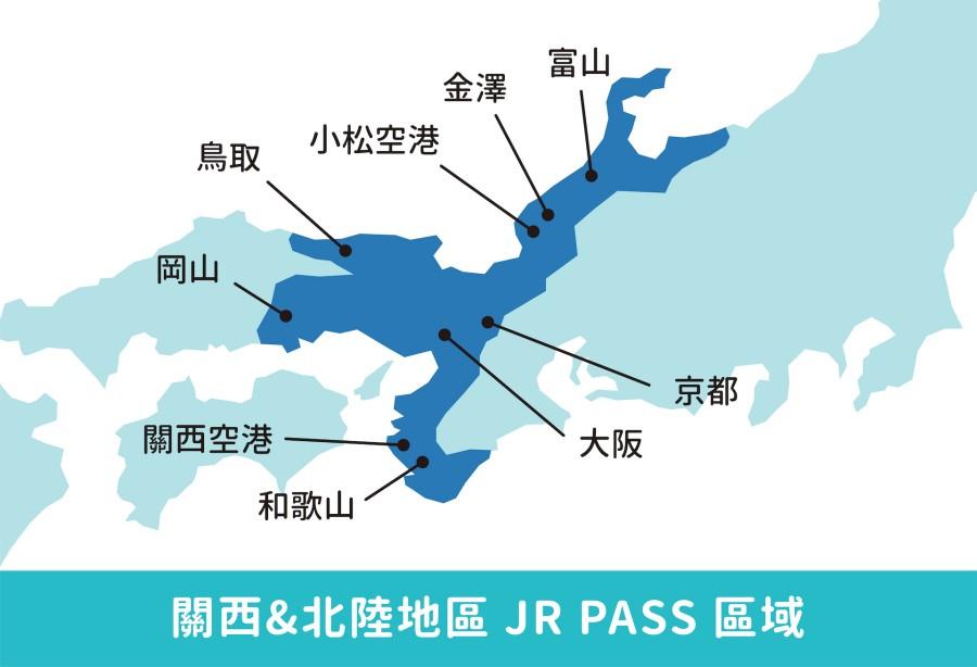 JR Pass 區域圖