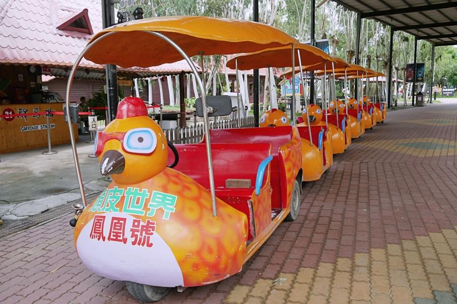 台南頑皮世界野生動物園:遊園車