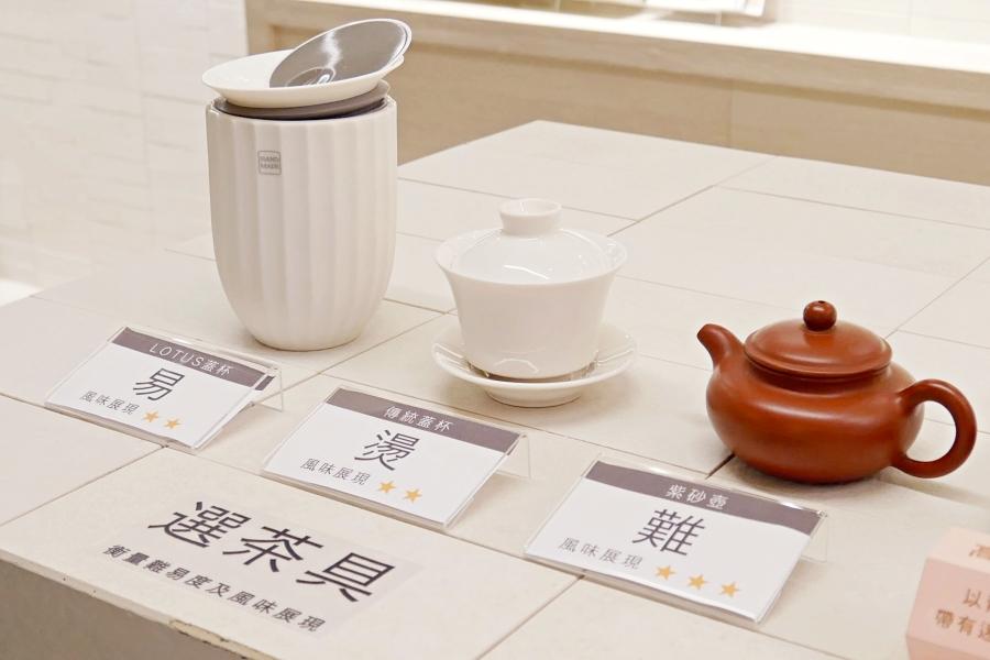 京盛宇:台灣茶泡茶體驗