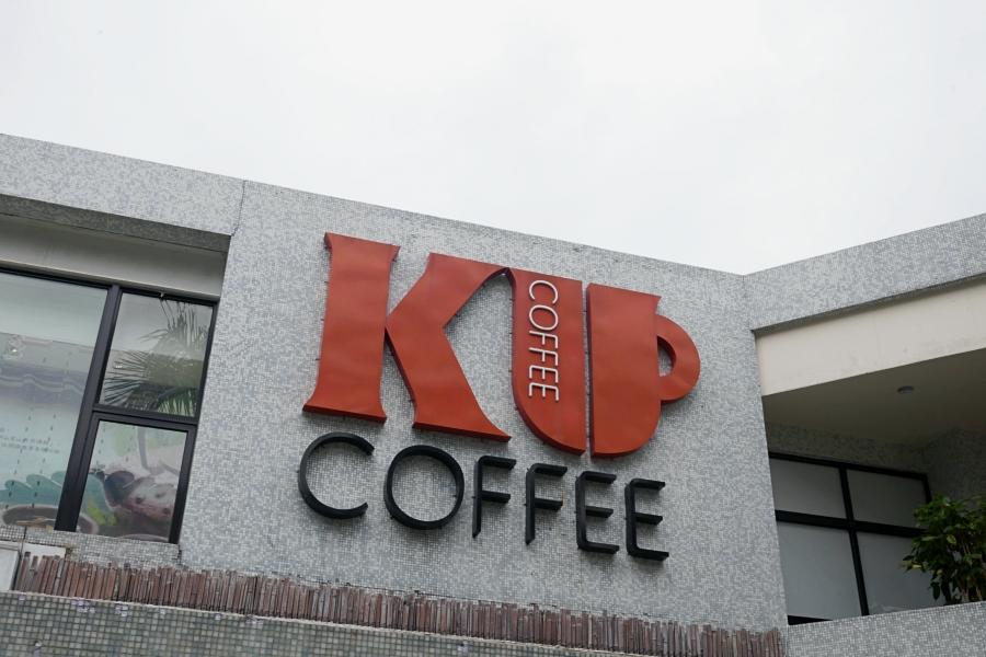 雲林劍湖山世界美食KU coffee/台灣遊樂園