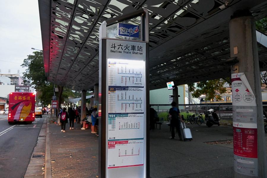 雲林斗六火車站客運轉運站
