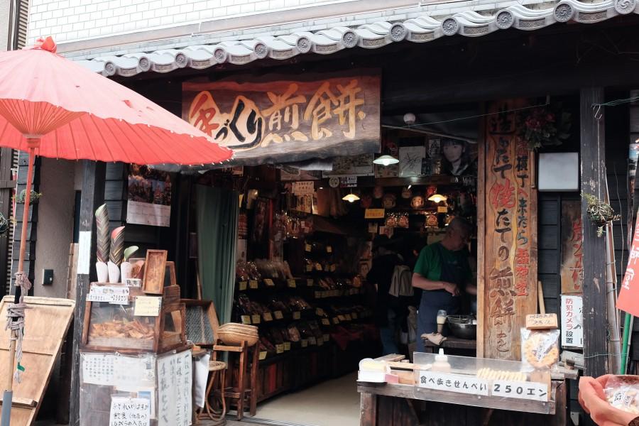batch 菓子屋橫丁8 1